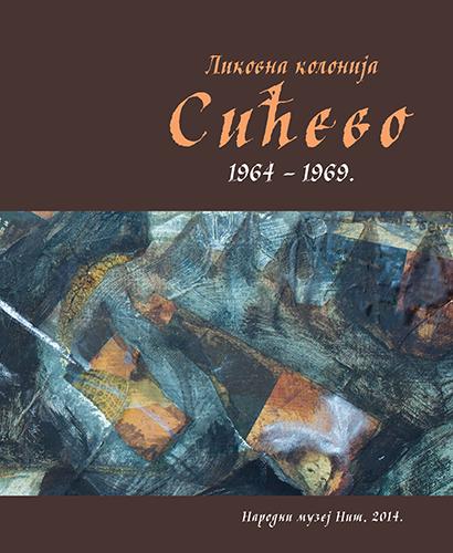 Colonie artistique Sićevo 16964-1969