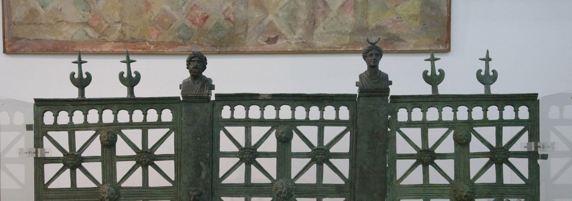 Musee National Niš