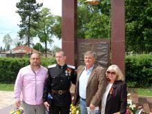 spomenik sovjetskim vojnicima